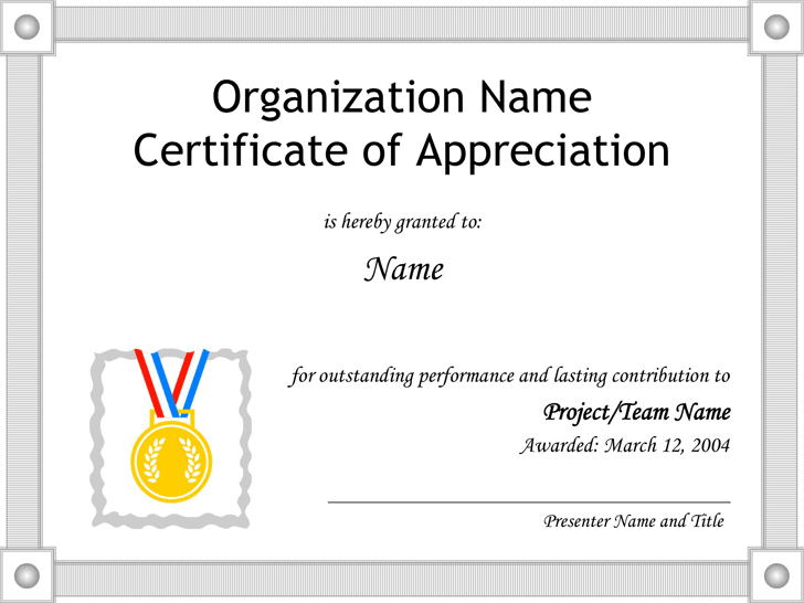 Certificate of appreciation template template free download certificate of appreciation template 1 yelopaper Images