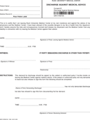 medical forms templates