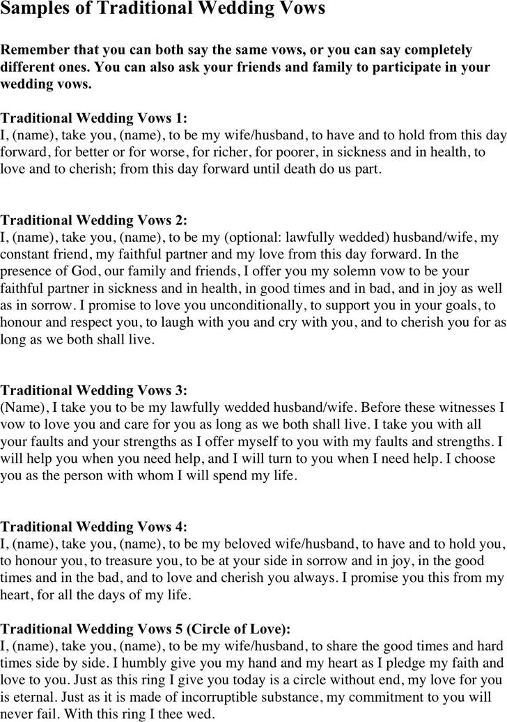 Free Wedding Vows Samples Pdf 14kb 4 Page S
